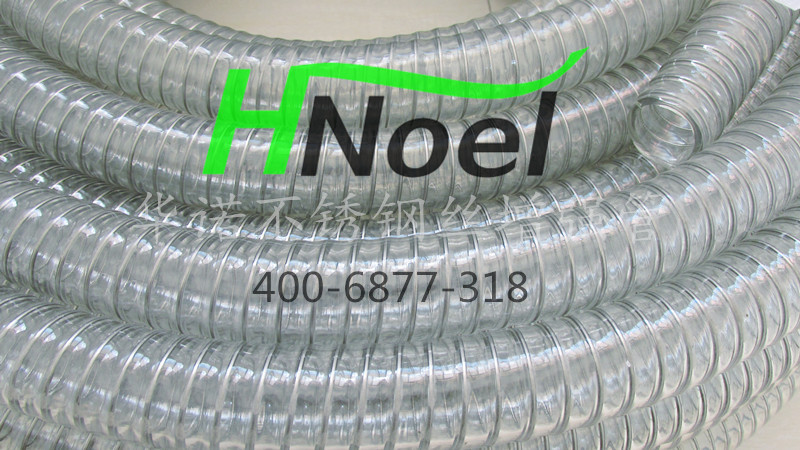食品级钢丝增强管